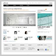 대한민국 현대미술 디지털 아카이브