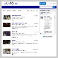 yoUeFO (유에포)